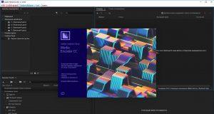 phần mềm Adobe Media Encoder